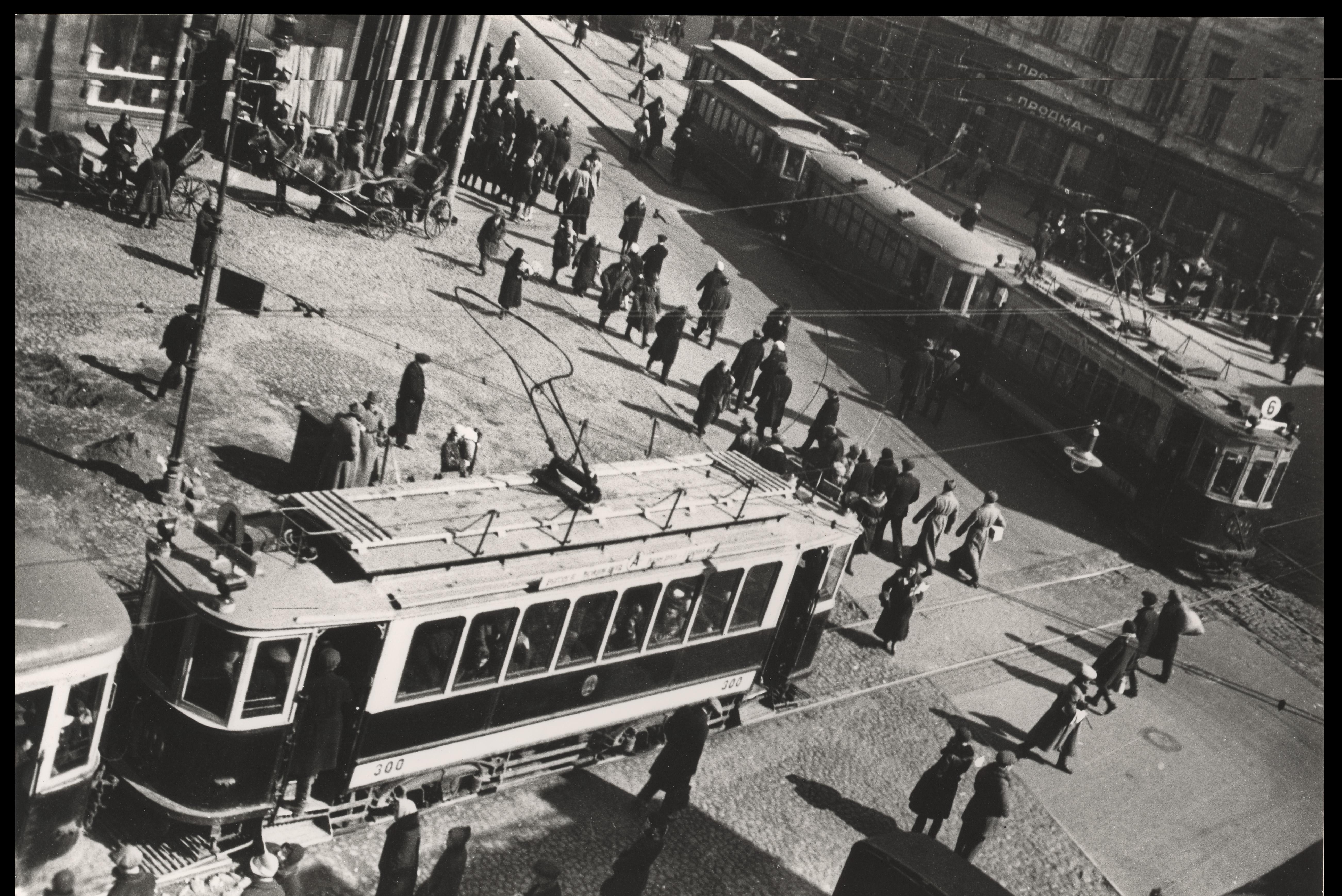 """rodchenko """"Revolución en la mirada"""" Rodchenko fotógrafo Calle Miasnitzka  a actual calle Kirov    Aleksandr Rodchenko"""