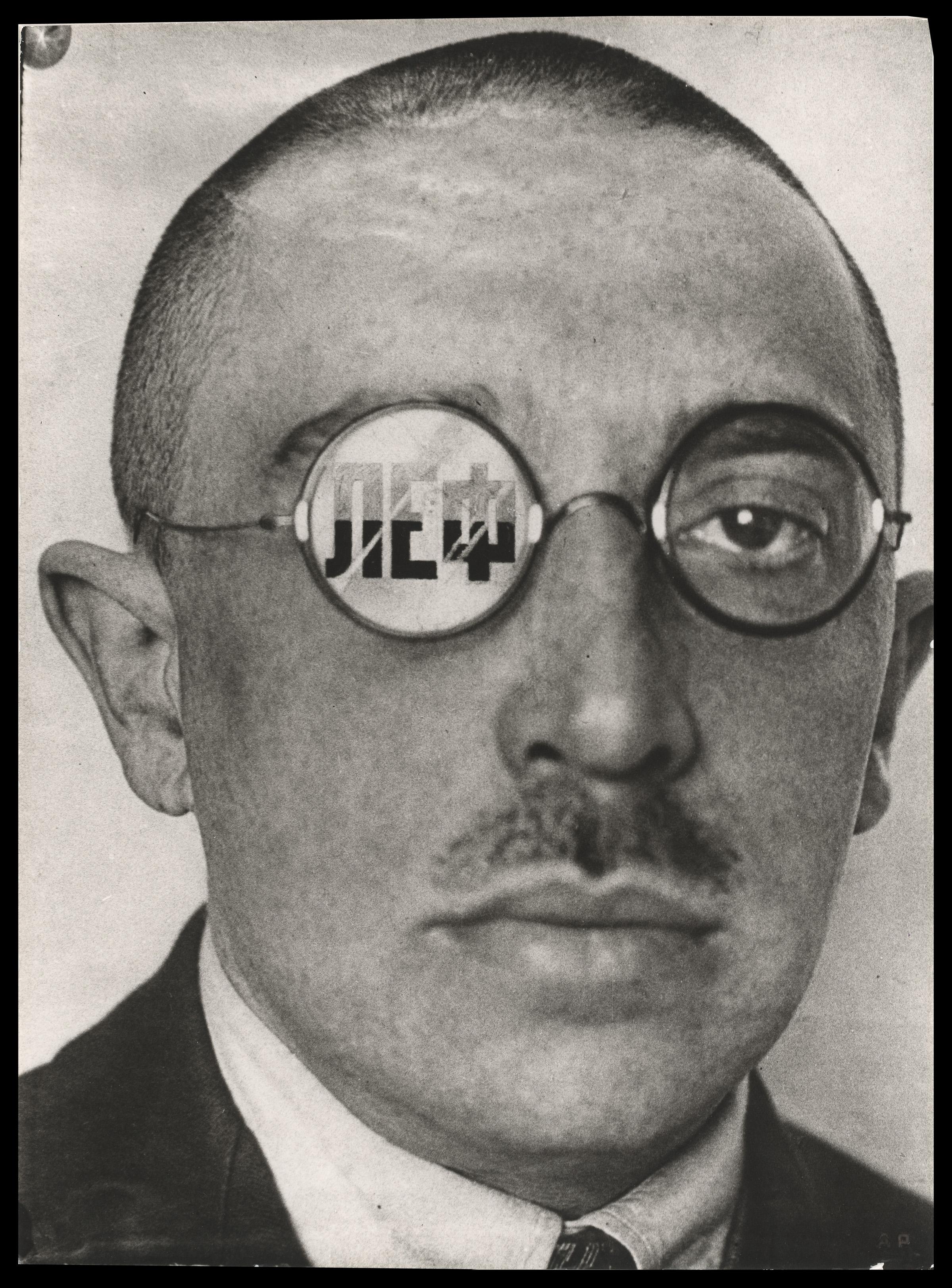 """rodchenko """"Revolución en la mirada"""" Rodchenko fotógrafo Retrato de O"""