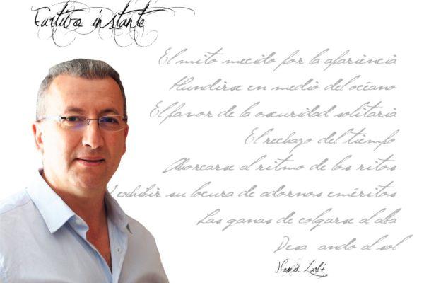 Entrevista Hamid Larbi
